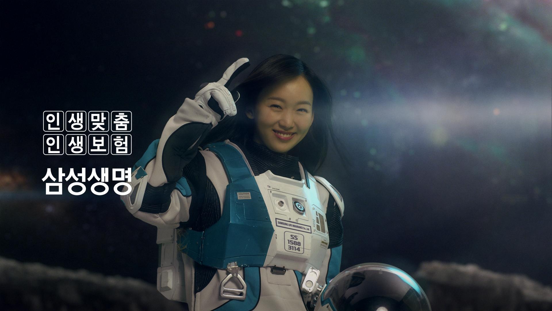 """""""¿Qué tipo de seguro necesitas en la era espacial?"""" Samsung Life presenta un video digital de un concepto de ciencia ficción en 2030"""